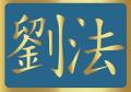 Ryu Law Firm