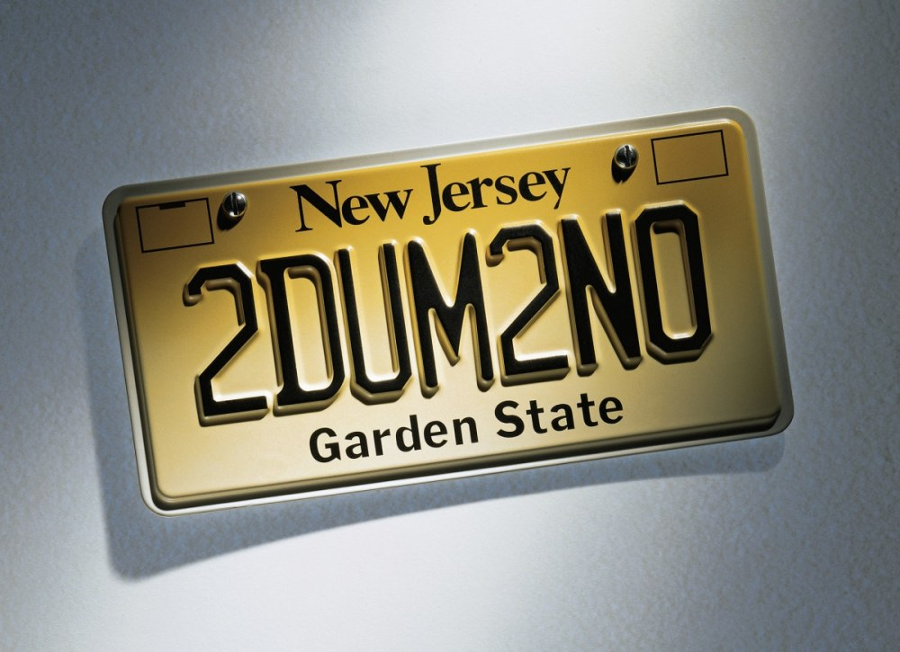 A vanity license plate from New Jersey that says 2DUM2NO